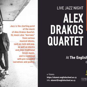 Jazz Night Ticket